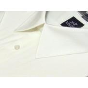 DUŻA koszula męska ECRU W TŁOCZONE PRĄŻKI z krótkim rękawem BAWEŁNA Lanvino