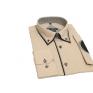 Modna koszula męska SLIM FIT beżowa rekawy z czarnymi łatami