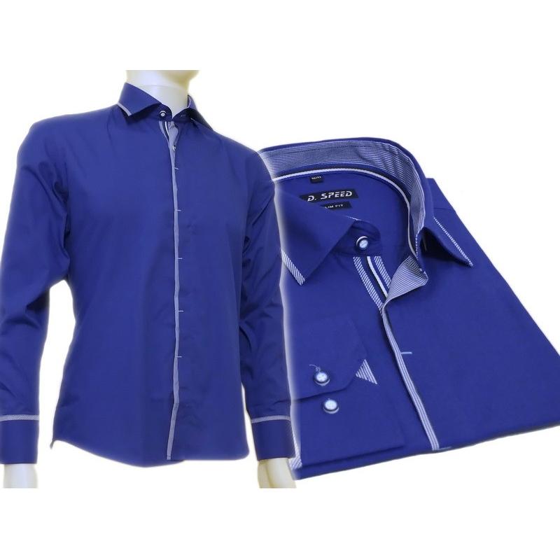 adb2e4be0d80 Chabrowa koszula męska kryta plisa krój SLIM FIT