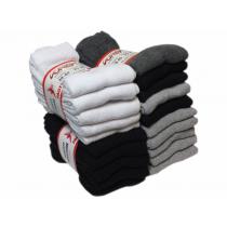 Grube skarpety frotte bawełniane polskie 5 par czarne białe popielate mix kolorów